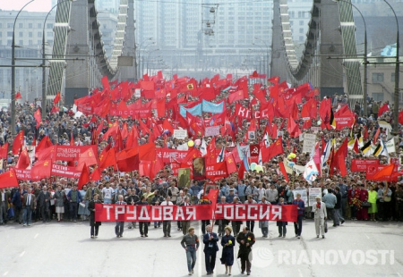 В центре столицы прошли демонстрации профсоюзов