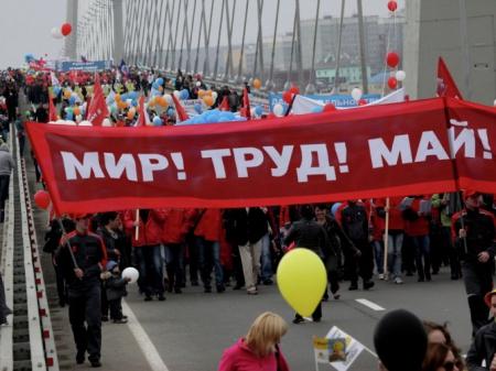 На традиционные майские демонстрации вышло более 2,5 млн. россиян