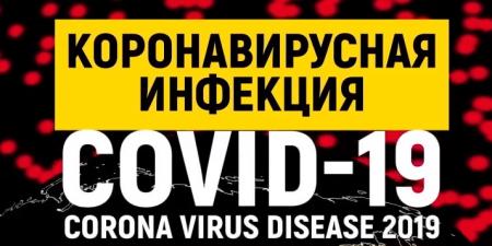 Три медика заболели ковидом после принятия российской вакцины в Москве